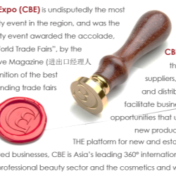 Meet 1,200 global beauty brands from 26 countries at China Beauty Expo