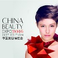Medical beauty and anti-aging conference at China Beauty