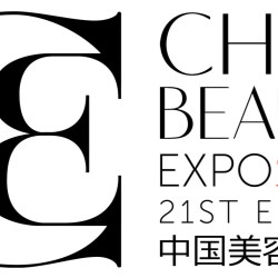 Trends beyond beauty at China Beauty Expo 2016