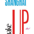 MakeUp in Shanghai Expertainment: All the experts of the Asian Beauty Market in this conference program!