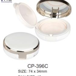 Powder compact -CP-396C