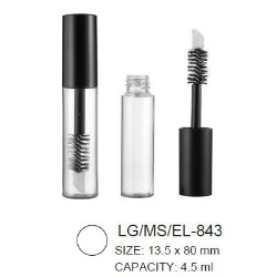 Multi-use container-LG/MS/EL-843