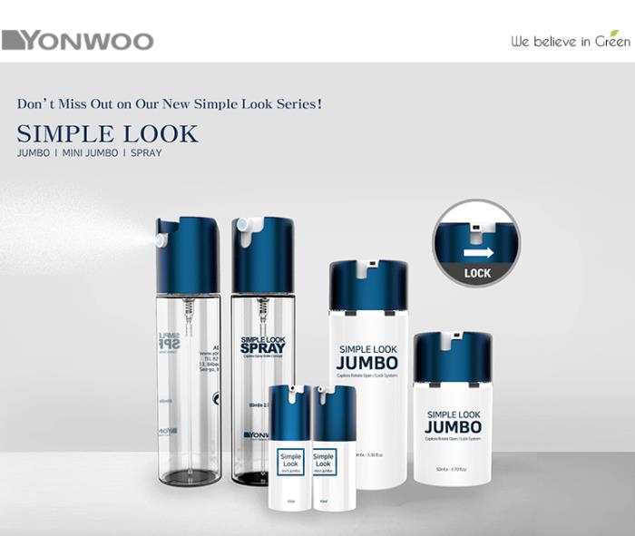 Don't Miss Out on the New Simple Look Series from YONWOO/PKG!