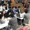 COSME Tech 2016 in Tokyo: Special Seminars Program