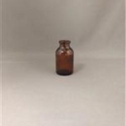 20 ml Glass Type 1 Vial, Round, Amber, 20mm finish Iso