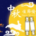Sunrise Pumps celebrates a most productive Mid-Autumn Festival