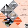 ECA will meet you at LUXEPACK SHANGHAI 2017