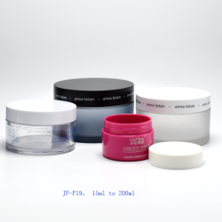 Rayuen Packaging introduces a line of glass-like and heavy wall PET plastic cosmetic jars