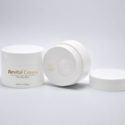 Rayuen's airless cosmetic jar: Classic chic with unparalled product protection