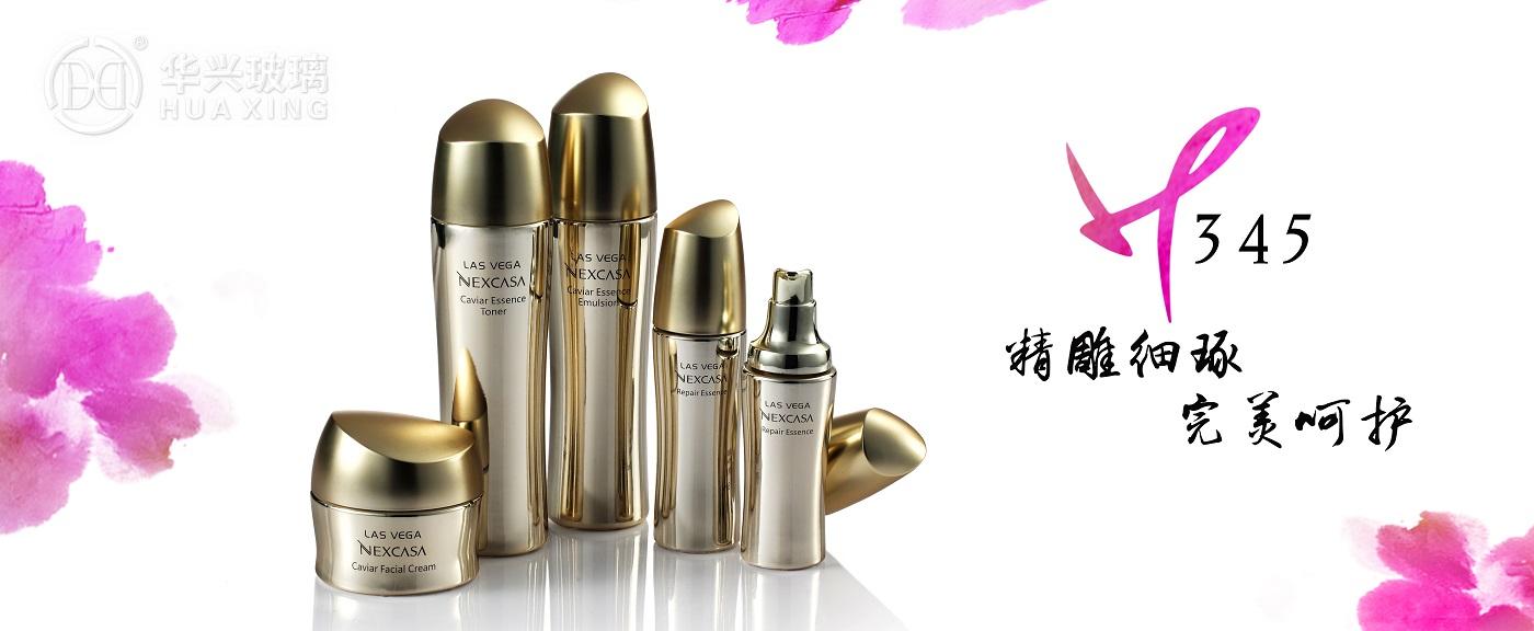 Lee Kee Packaging Solution
