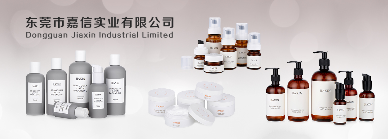 Dongguan Jiaxin Industrial Limited