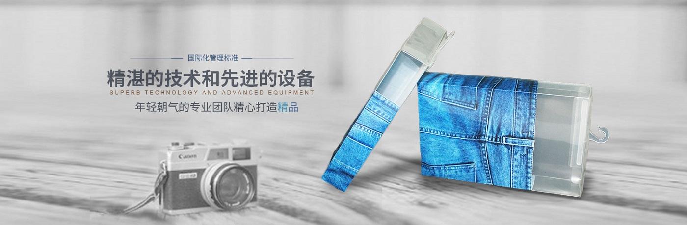 Shanghai Susheng Plastic