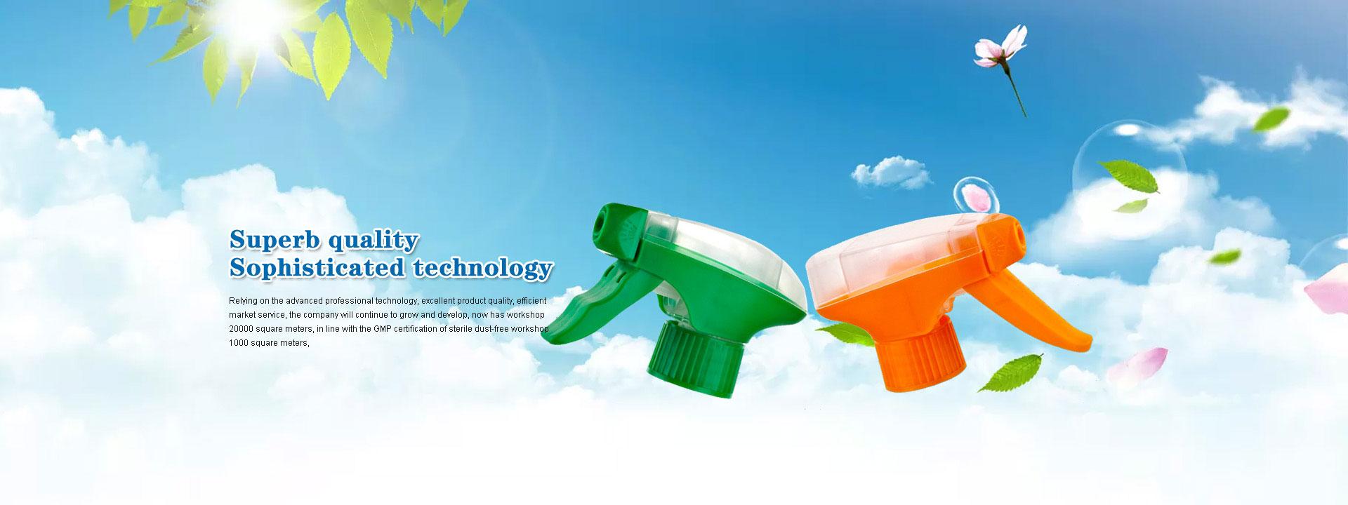 Shunlong Sprayer