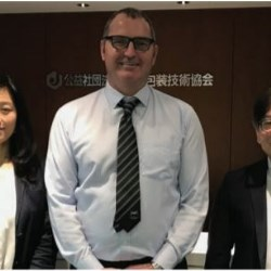 AIP meets Japan Packaging Institute