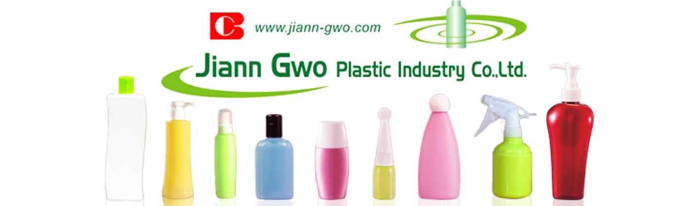 Jiann Gwo Plastic Industry